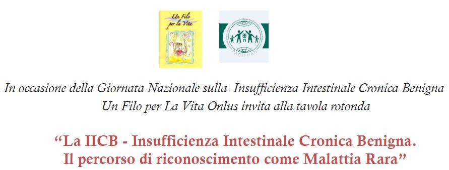 Tavola Rotonda – Giornata nazionale sulla Insufficienza Inestinale Cronica Benigna
